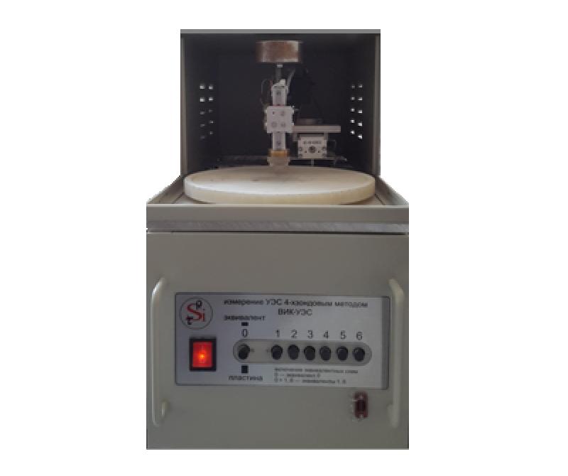 Установка ВИК-УЭС-В прибор дляизмерения поверхностногоэлектросопротивления пластин с автоматическим манипулятором