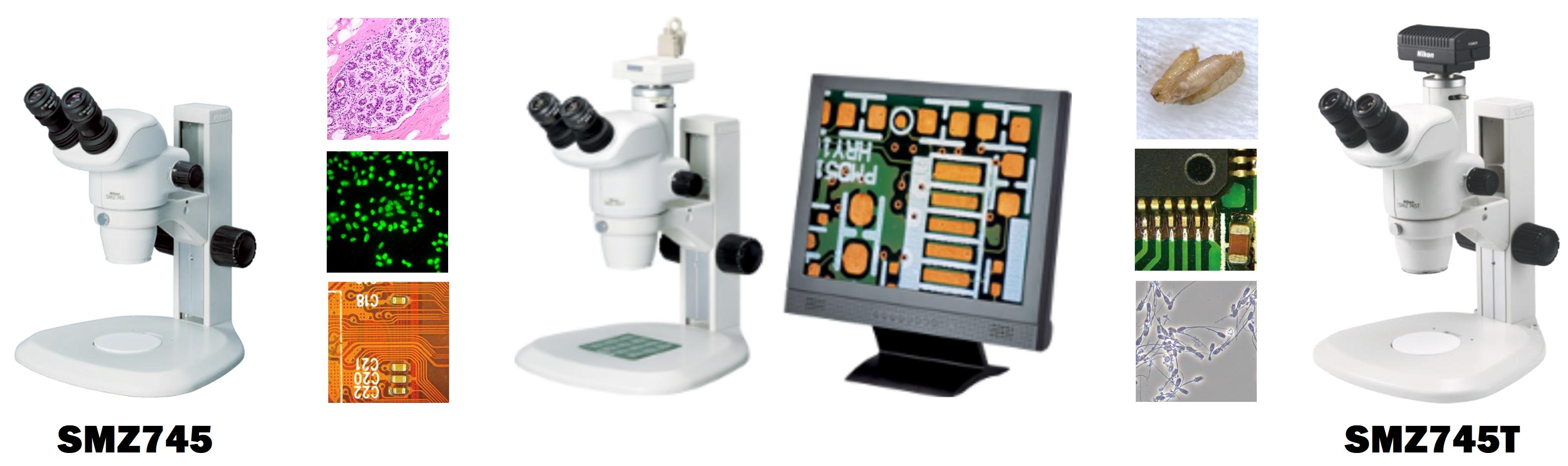 Микроскоп для пайки микросхем