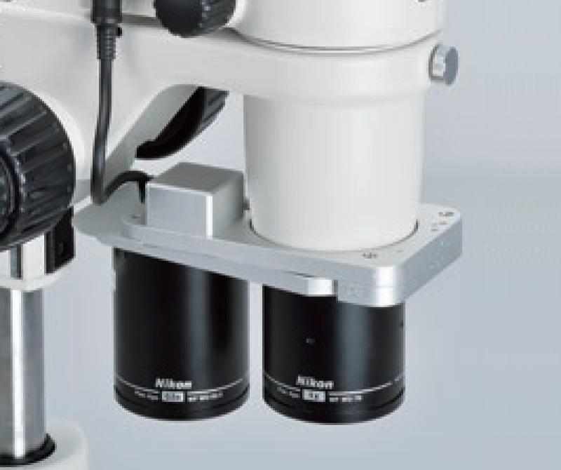 Микроскоп цифровой тринокулярный