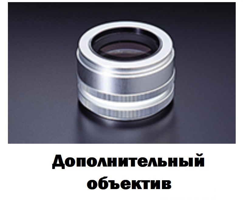 Стереомикроскоп бинокулярный