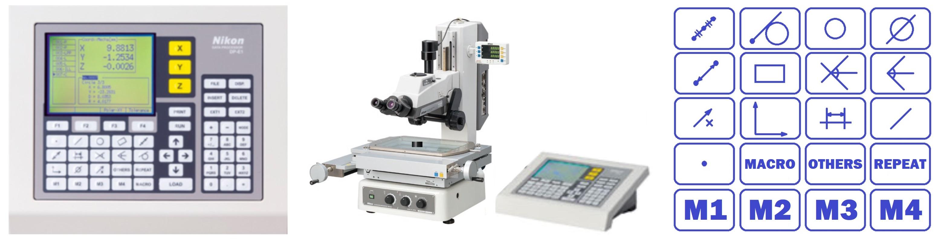 Микроскопы измерительные универсальные