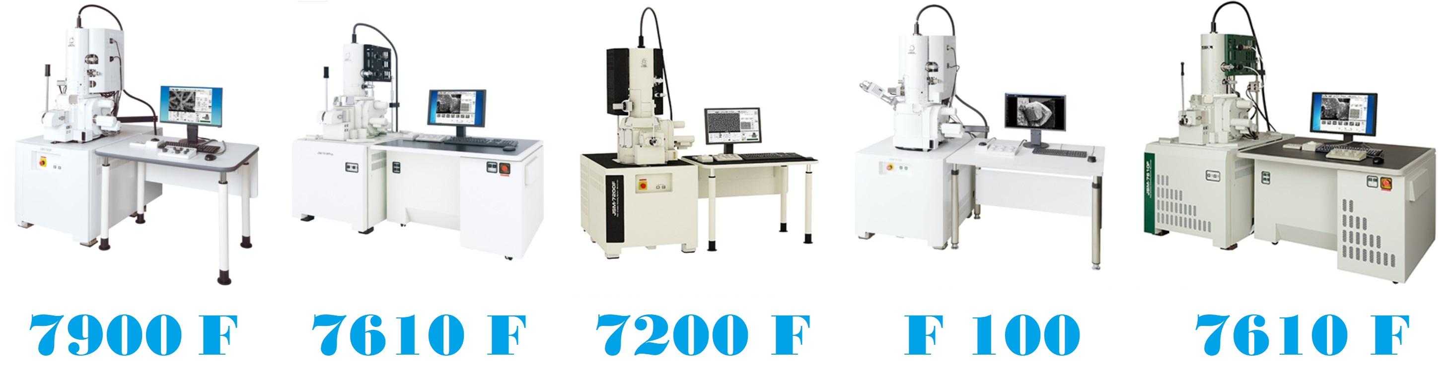 Сканирующий микроскоп с полевой эмиссией