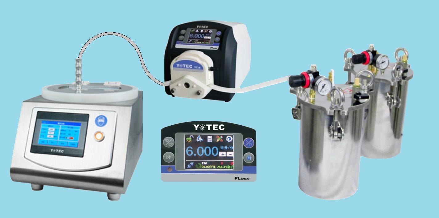 Центрифуга для нанесения фоторезиста с дозатором