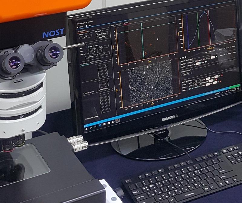 Рамановский микроскоп SERA со спектрометром