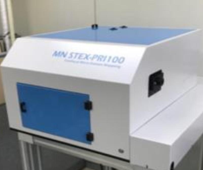 Портативный рамановский спектрометр PRISM UV