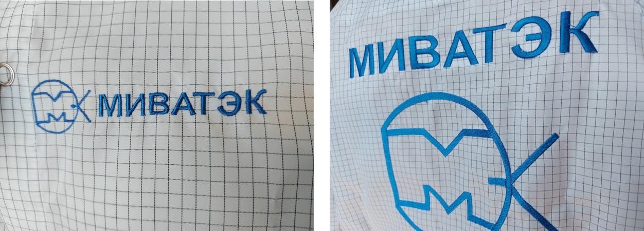 Антистатические халаты купить в Москве