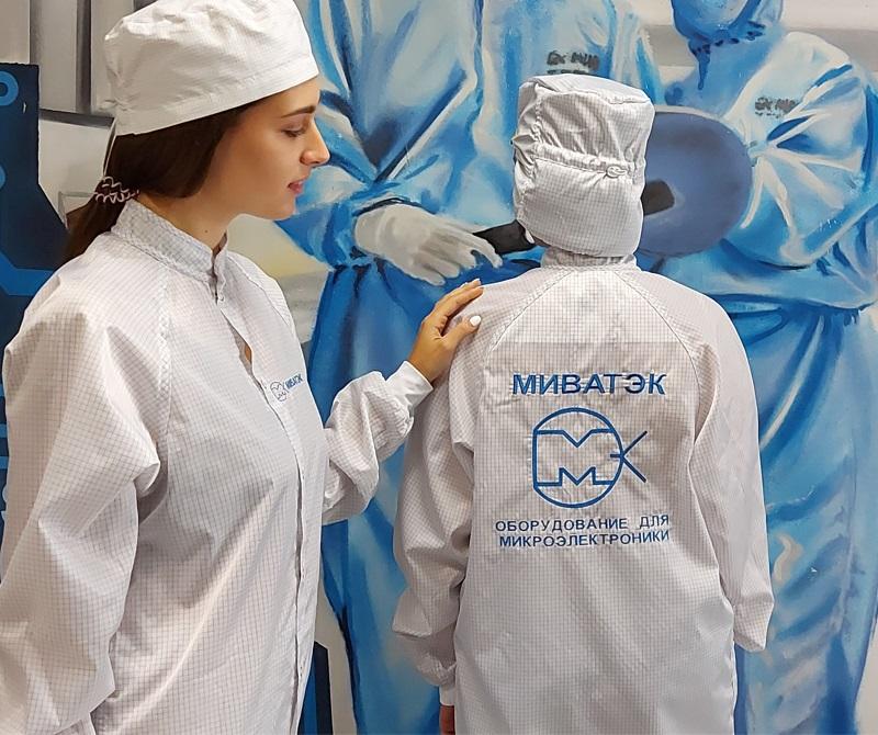 Антистатический халат с логотипом