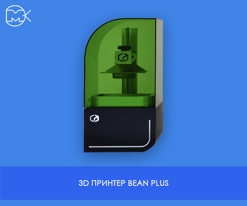 3d принтер для микрофлюидики Bean Plus